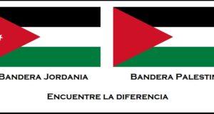 Banderas Jordana y Palestina